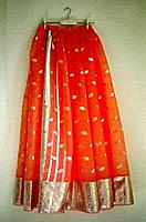 sari-rock